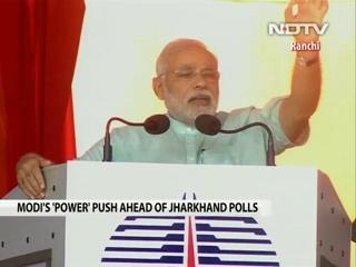 News video: Jharkhand Has Potential to Overtake Gujarat, says PM Narendra Modi